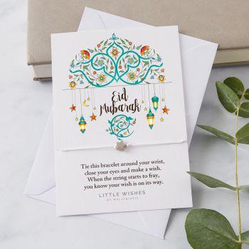 An Eid Mubarak Wish (WISH289)