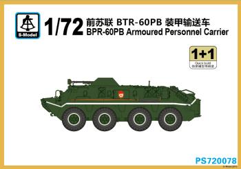 S-Model: 1/72 BTR60-PB
