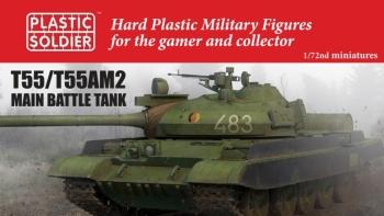 Reinforcements: 1 x 20mm T55 Soviet Main Battle Tank