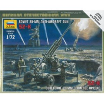 Zvezda 1/72 Soviet 85mm Anti-Aircraft Gun
