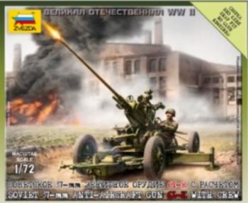 Zvezda 1/72 Soviet Anti-Aircraft Gun with Crew