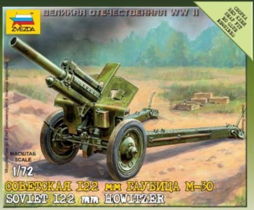 Zvezda 1/72 Soviet M-30 Howitzer