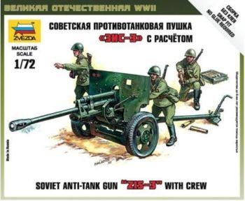 Zvezda 1/72 Zis - 3 Soviet Gun