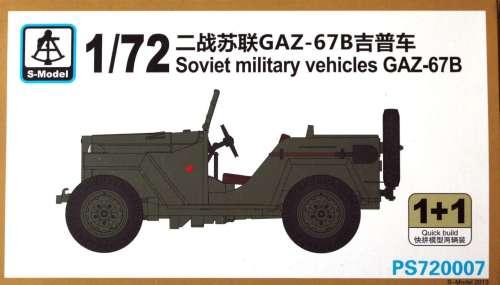 1/72 S-Model GAZ-67B Jeep