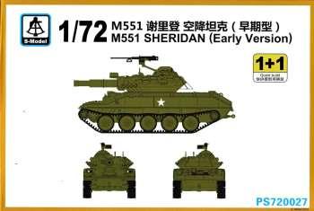 1/72 S-Model M155 Sheridan - Early