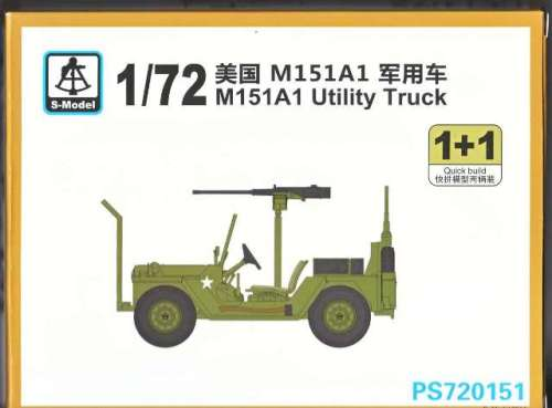 1/72 S-Model Ford Mutt M151 A1 Utility Truck