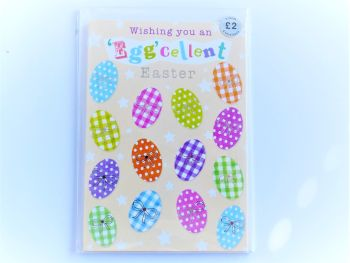 Wishing you an `Egg`cellent Easter -Pack of five cards and envelopes