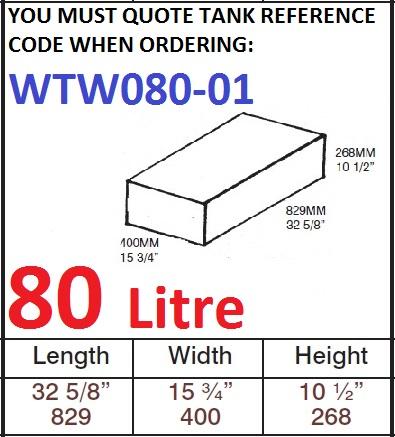 80 LITRE Water Tank & Loose Hatch WTW080-01