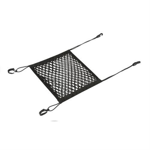RRS 28x32cm between the seats net