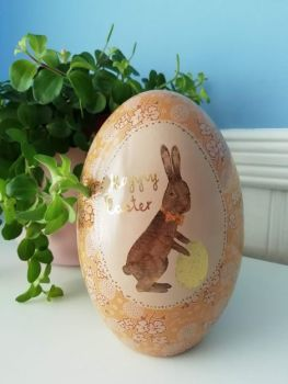 Maileg, Metal Easter Egg (Yellow with Gold)