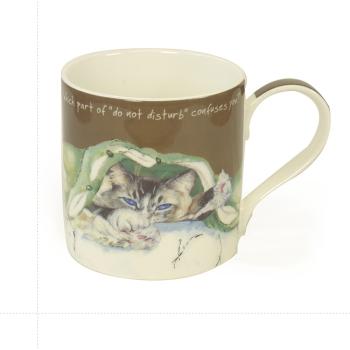 Fine Bone China Cat Mug ? Confuses You