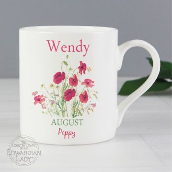 Personalised AUGUST Birthday Monthy Mug