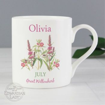 Personalised JULY Birthday Monthy Mug