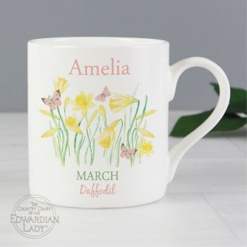 Personalised MARCH Birthday Monthy Mug