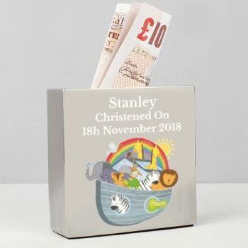 Personalised Noah's Ark Money Box
