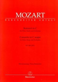Concerto in C Major KV299 (297C) by W.A.Mozart