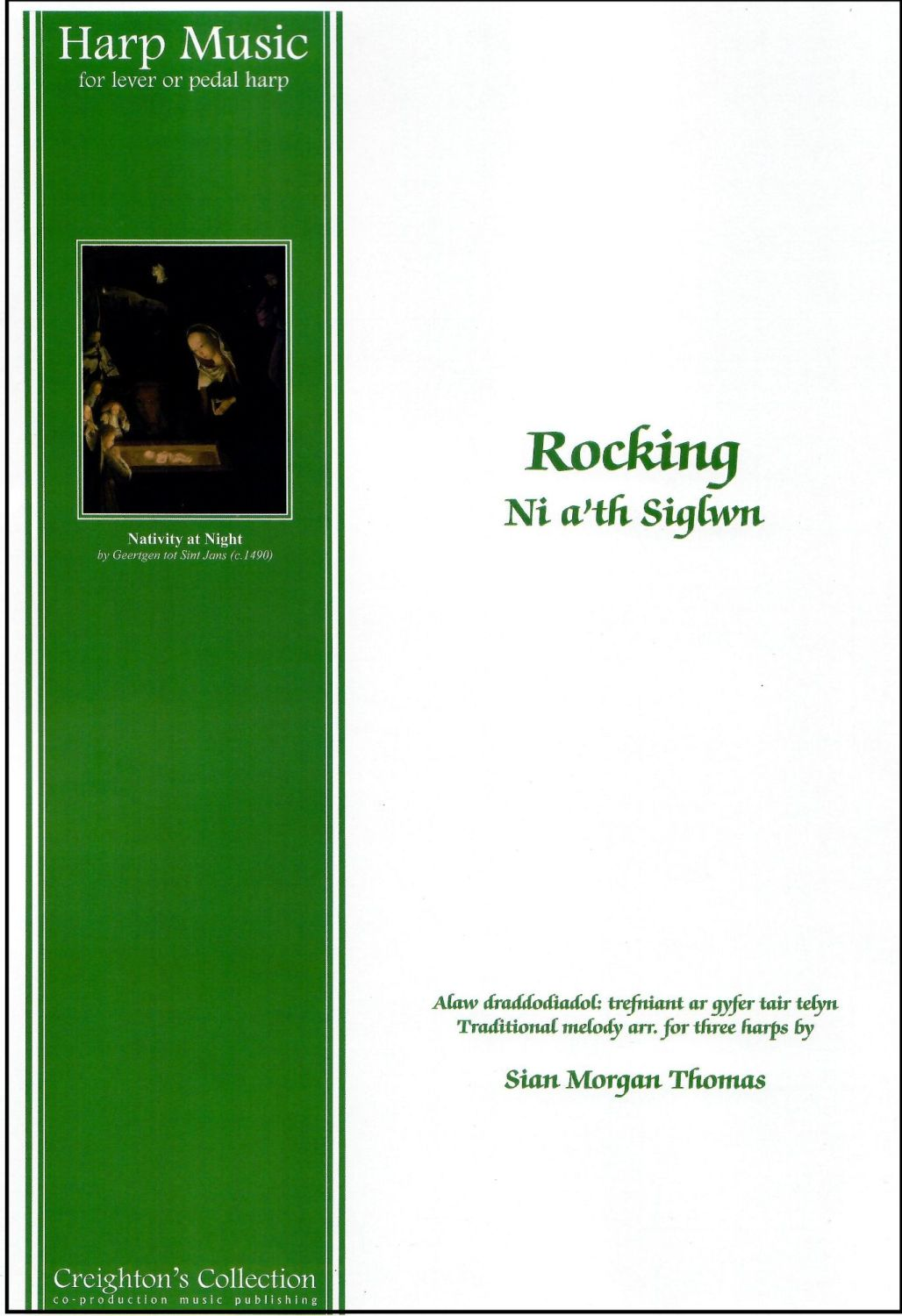 Rocking - Ni a'th Siglwn - arr. Sian Morgan-Thomas