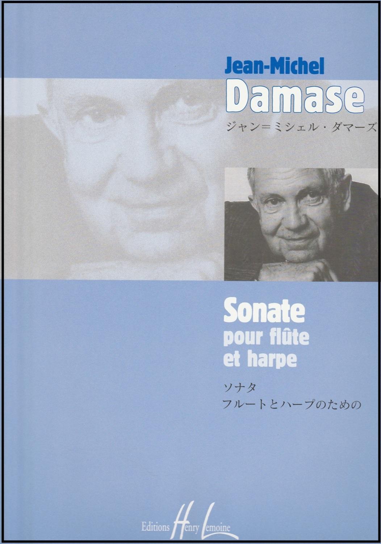 Sonate pour flute et harpe No.1 - Jean-Michel Damase