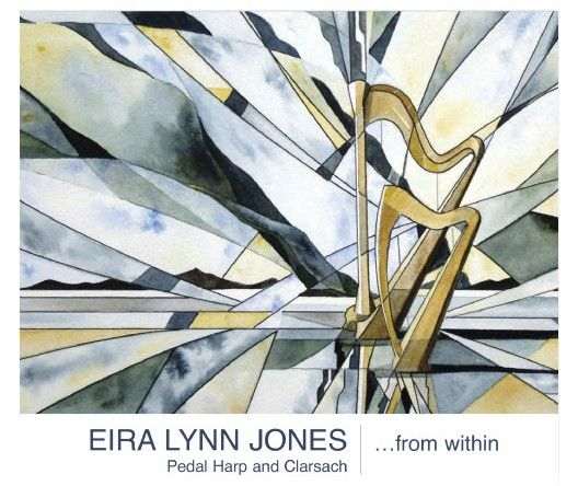 ...From Within - Eira Lynn Jones (Digital Download)