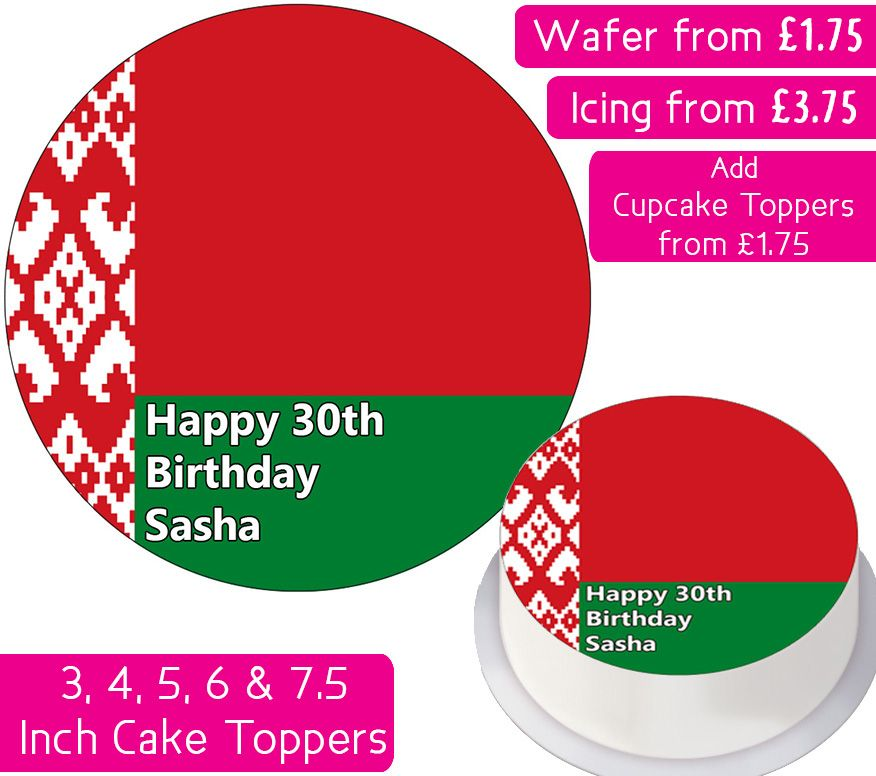 Belarus Flag Personalised Cake Topper