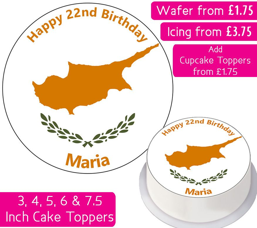 Cyprus Flag Personalised Cake Topper