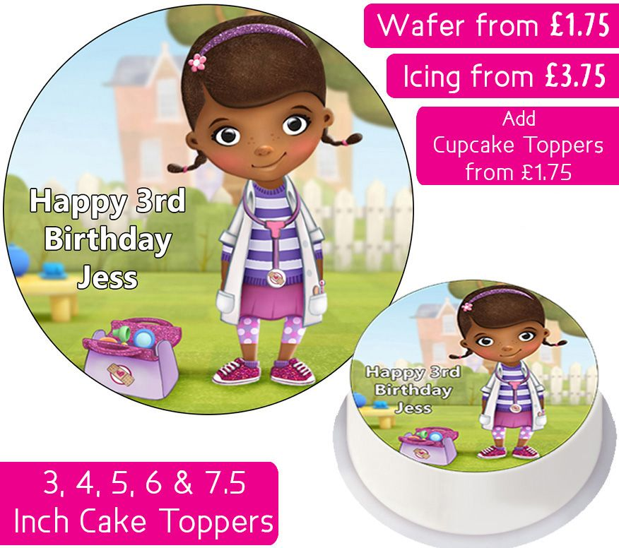 Doc McStuffins Personalised Cake Topper