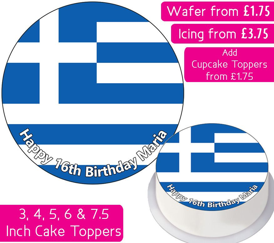 Greece Flag Personalised Cake Topper