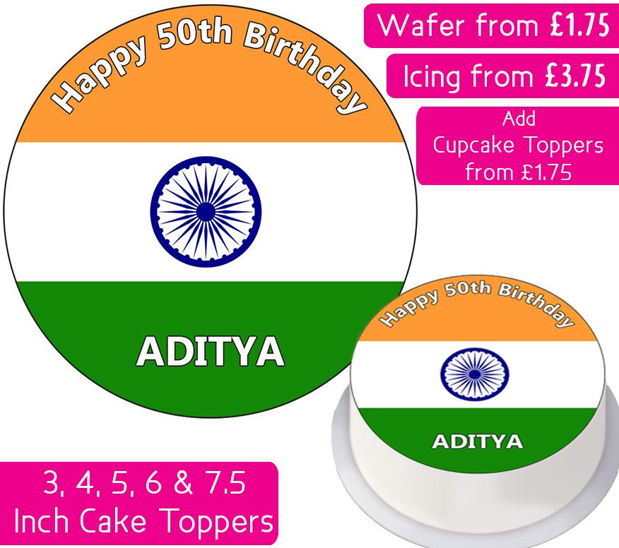 India Flag Personalised Cake Topper