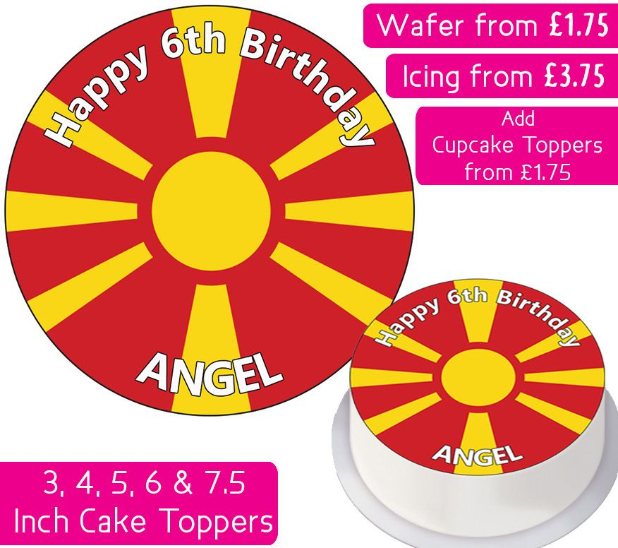 Macedonia Flag Personalised Cake Topper