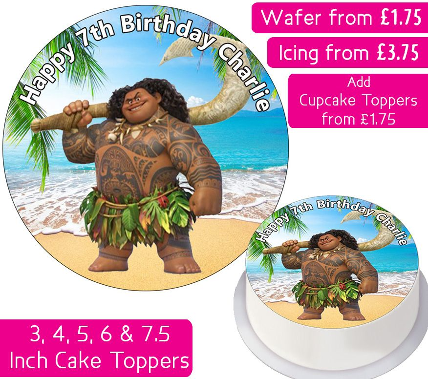 Moana Maui Personalised Cake Topper