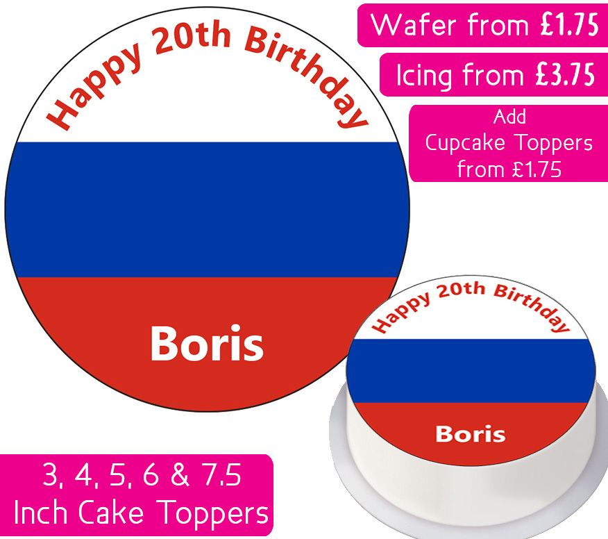Russia Flag Personalised Cake Topper
