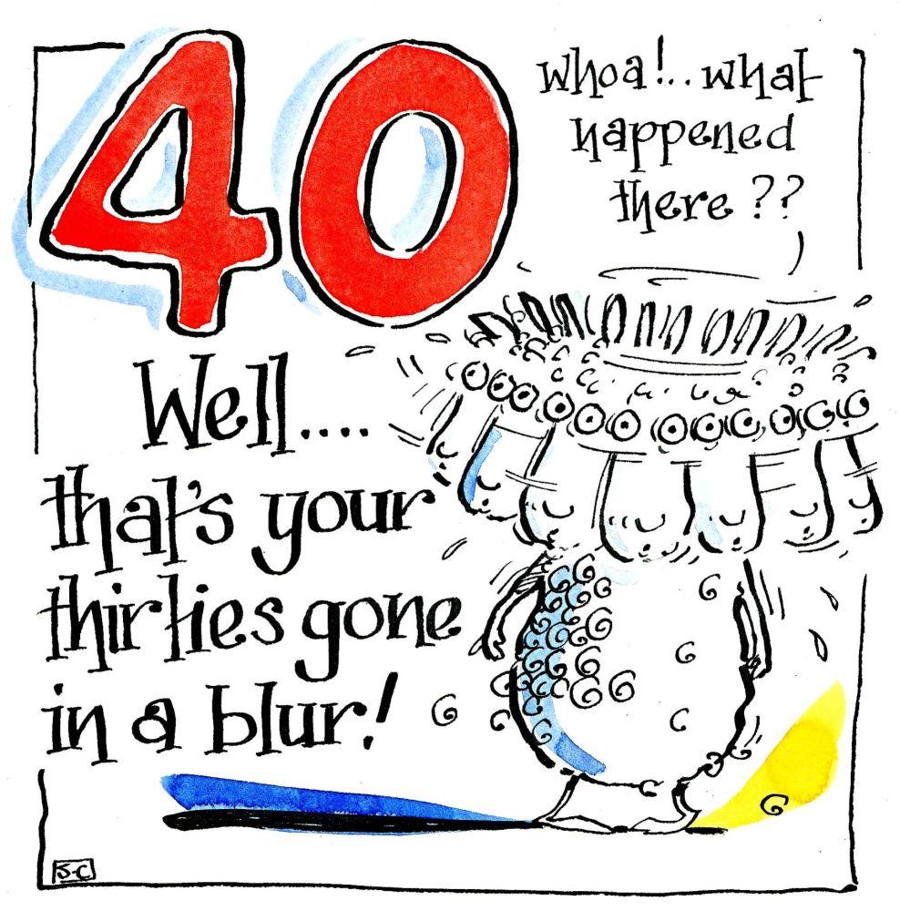 Sheep 40th Birthday & Anniversary card. Cartoon sheep shaking head and capt