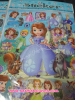 LASER STICKER (10s): SOFIA THE FIRST