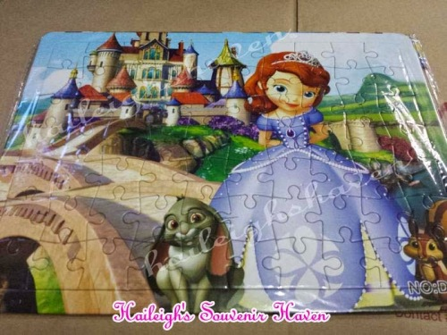 Sofia the First Puzzle (8x11)