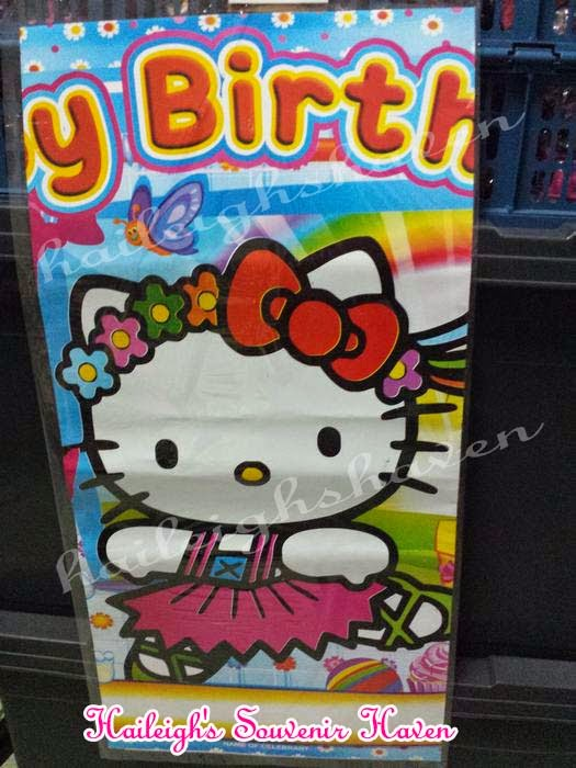 Hello Kitty Party Banner (Ready-Made)
