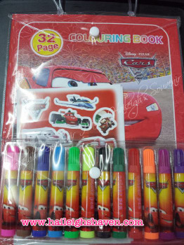 COLORING BOOK (HIGH QUALITY): DISNEY CARS