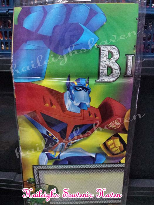 Transformers Party Banner (Ready-Made)