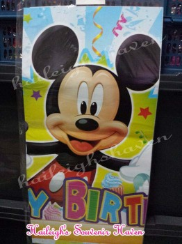 PARTY BANNER (MICKEY MOUSE AND FRIENDS, Ready-Made)
