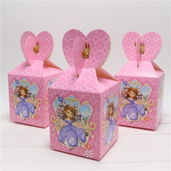 LOOT BOXES (RECTANGULAR): SOFIA THE FIRST