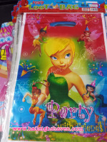 LOOT BAGS (SMALL): TINKERBELL