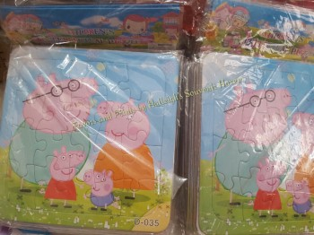 PUZZLE SET(3-IN-1): PEPPA PIG