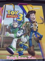 PAPER BAG (MEDIUM): TOY STORY