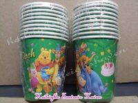PAPER CUPS [10s]: POOH
