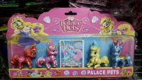 CAKE TOPPER TOY SET - PALACE PETS (4s)