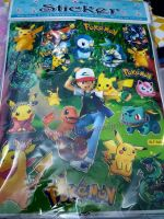 LASER STICKER (10s): POKEMON