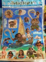 LASER STICKER (10s): MOANA