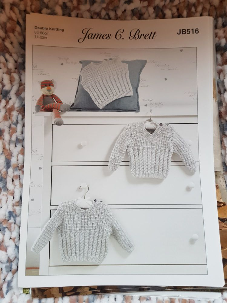 Childrens Knitting Pattern Cardigan /Jumper JB516