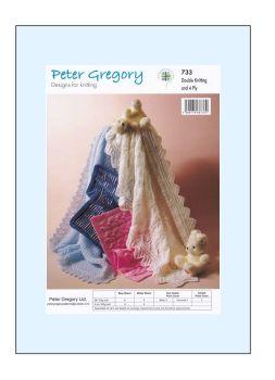 Shawl / Cover Knitting Pattern PG733