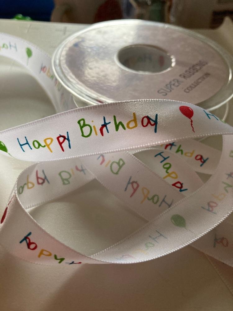 Happy Birthday Ribbon 16mm (per metre) Slight Misprint