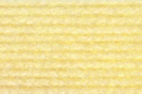 Baby DK Yellow / Lemon 100g  (Shade Code 50026) James C Brett